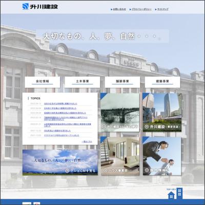 升川建設株式会社 仙台営業所