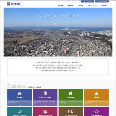 株式会社新昭和 横浜営業所