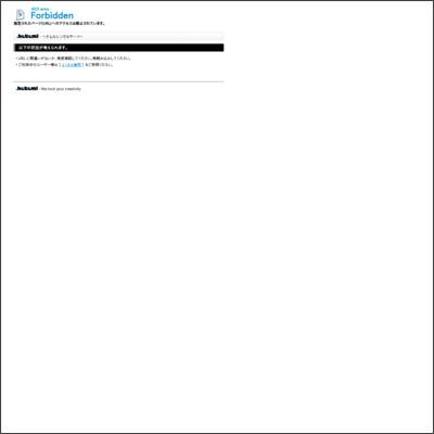 株式会社鈴木石材店