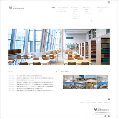 株式会社浦建築研究所