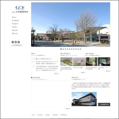株式会社五井建築設計研究所