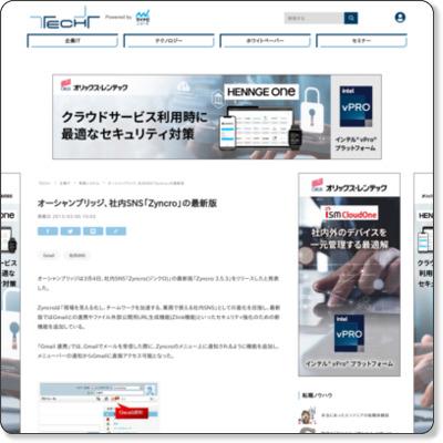 http://news.mynavi.jp/news/2013/03/05/064/