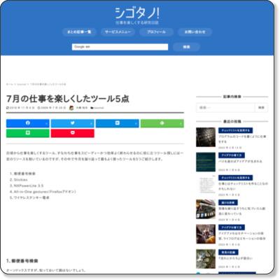 http://cyblog.jp/modules/weblog/details.php?blog_id=737