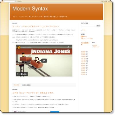 http://www.aivy.co.jp/BLOG_TEST/nagasawa/c/2011/05/zyncro.html