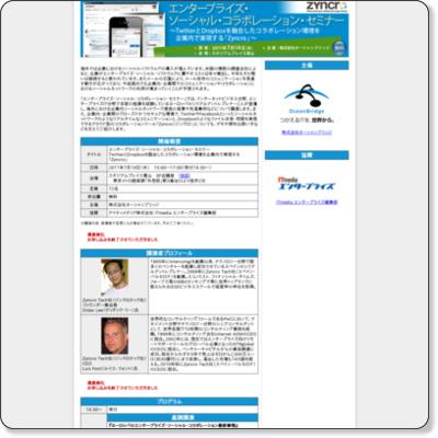 https://itmedia.smartseminar.jp/public/seminar/view/262