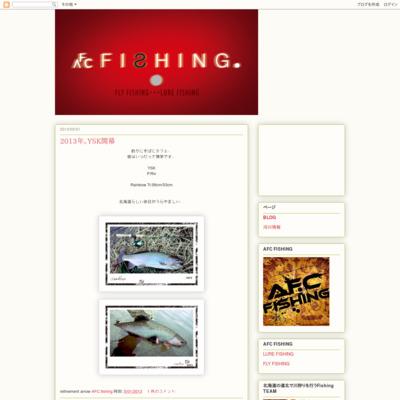 AFC FISHING