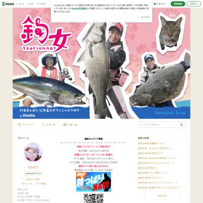 釣女 -TSURI ONNA-