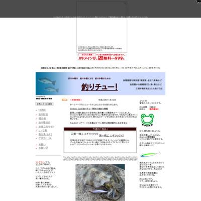陸っぱり釣り情報〜江の島・金沢八景島・横須賀・本牧など〜