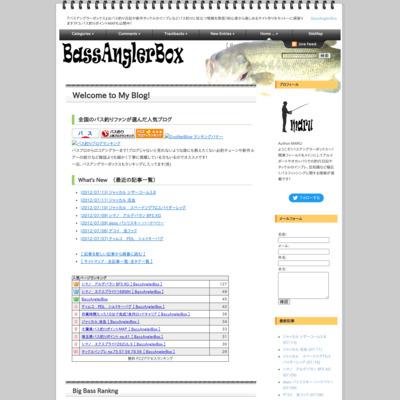 Bass Angler Box
