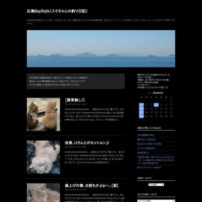 広島BayStyle