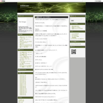 seabass.com