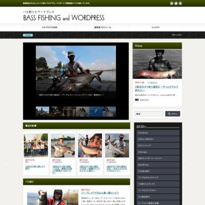 バス釣りとWordPress