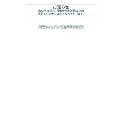 F-Link 釣果情報&釣り場案内SEARCH