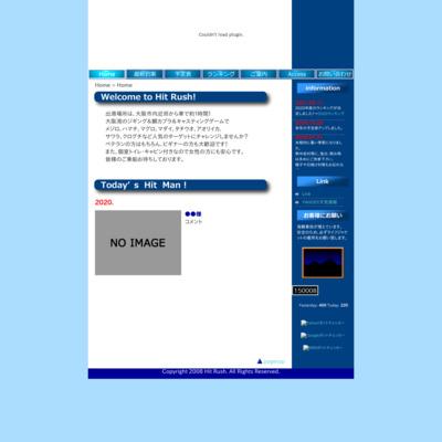 大阪湾のルアー船 Hit Rush ヒットラッシュ