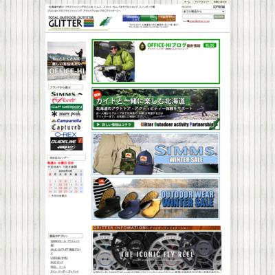 【GLITTER】シムス G3・スノーピーク・フライ・アウトドア用品専門【グリッター】