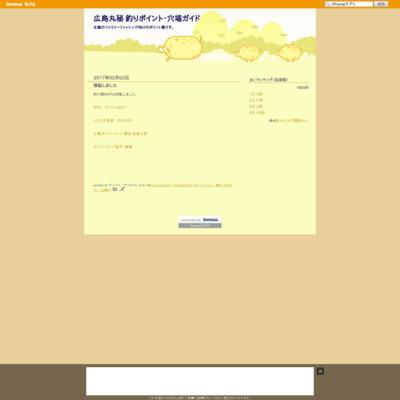 おサカナさん地図 KureCity