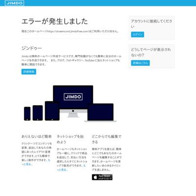 SCN(Stream Courier of Niigata)