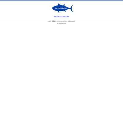 釣具比較サイト SW-TACKLE.COM