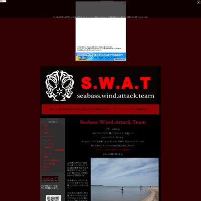 team SWAT