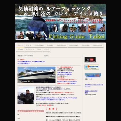 気仙沼湾のフィッシングガイド Taikei