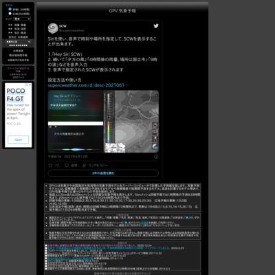 GPV 気象予報