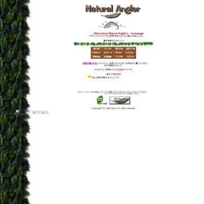 Natural Angler