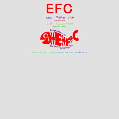 EFC easy fishing club