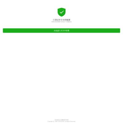 北海道フィッシングサポート