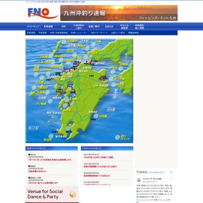 FNQ提携遊漁船乗合予約サービス