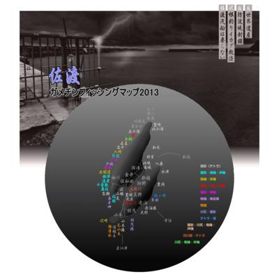 ガメチンCLUB版 佐渡フィッシングマップ