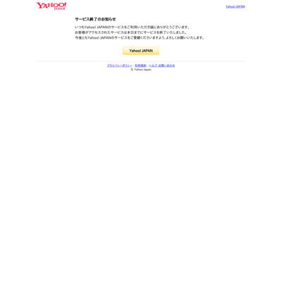 福太郎のホームページ