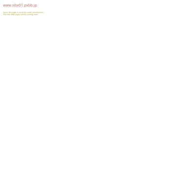 デジタル魚拓専門店 魚拓ッキー