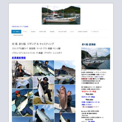 長崎県 対馬 釣り船 ジギング 遊漁船 博潮丸