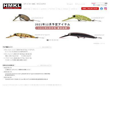 ハンクルネット – www.HMKLnet.com –