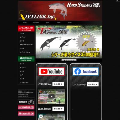 IVYLINE,Inc.のオフィシャルホームページ