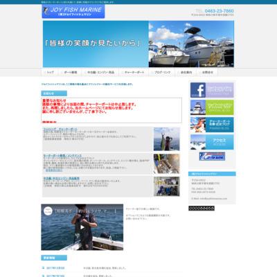ジョイフィッシュマリン/Joy Fish Marine