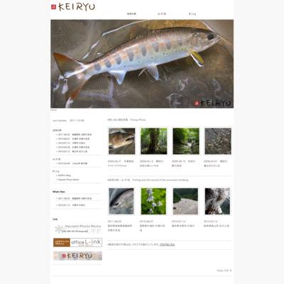 奈良県を中心に三重県、岐阜県、長野県などのフィールドで、アマゴ、ヤマメ、イワナの渓流釣りや登山を楽しむサイトです。