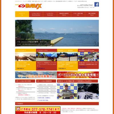 バスボート&プロガイド専門店MARIX