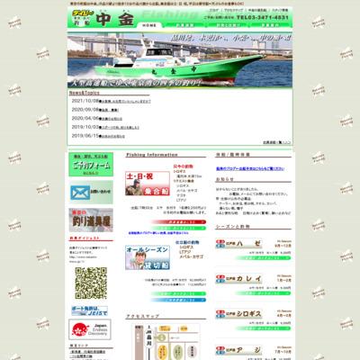 大型快速船で行く東京湾四季の釣り
