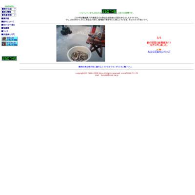 海釣り日記 〜堤防派〜