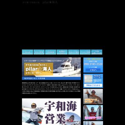 愛媛松山高速ジギング船 Pilar2 海人
