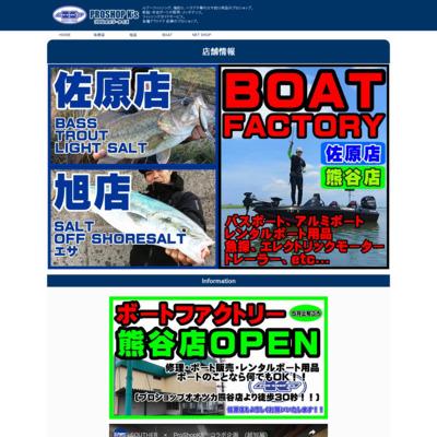 Proshop K's ホームページ