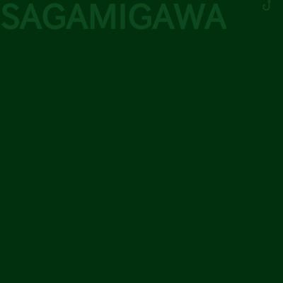 相模川第一漁業協同組合