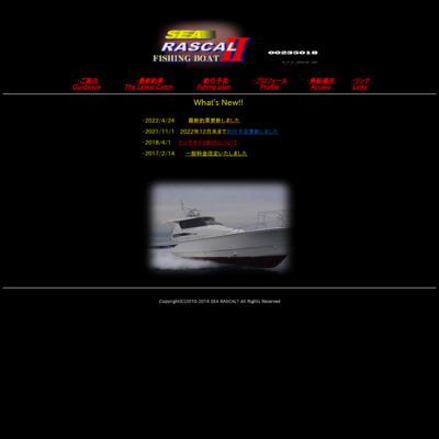 プレジャージギング船sea rascal