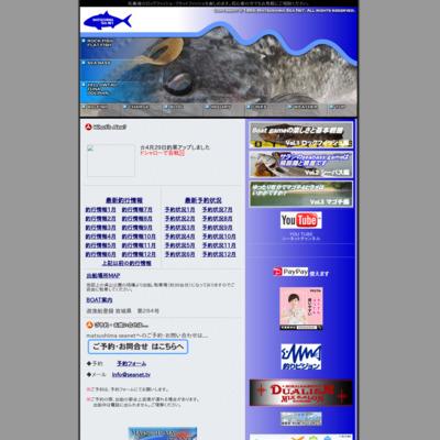 matsushima sea net