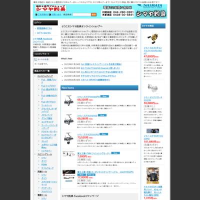 川崎・シマヤ釣具店