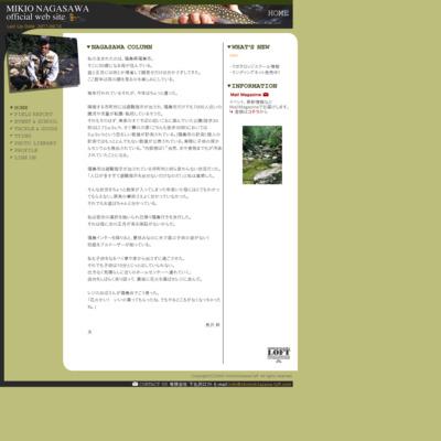 MIKIO NAGASAWA official web site