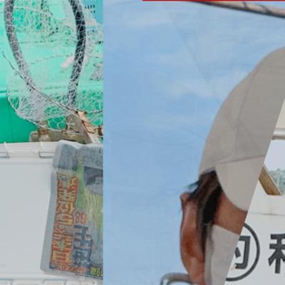 和歌山加太の釣り船・春光丸