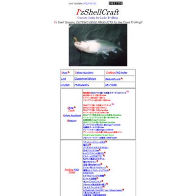 I'zShellCraft(アイズシェルクラフト)