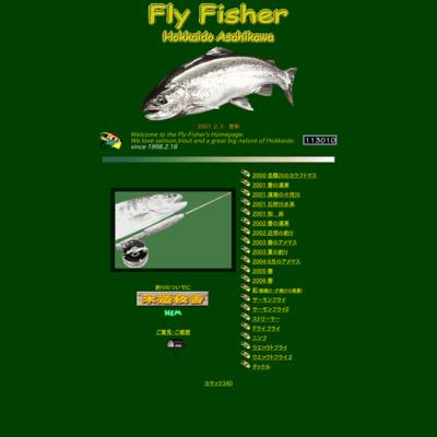 Fly Fisher Asahikawa